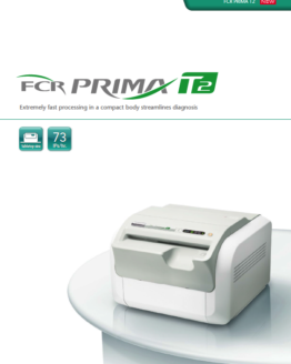 Front page image of the Fujifulm FCR Prima T2 PDF